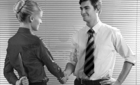 Скрытая конфронтация между коллегами